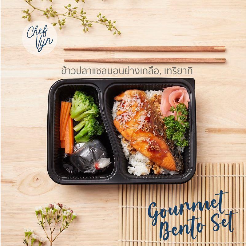 อาหารกล่อง Gourmet Bento Set_ข้าวปลาแซลมอนย่างเกลือ, เทริยากิ