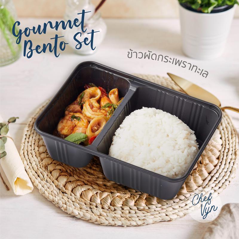 อาหารกล่อง Gourmet Bento Set_ข้าวผัดกระเพราทะเล