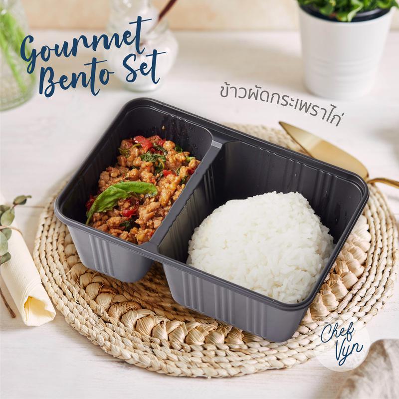 อาหารกล่อง Gourmet Bento Set_ข้าวผัดกระเพราไก่