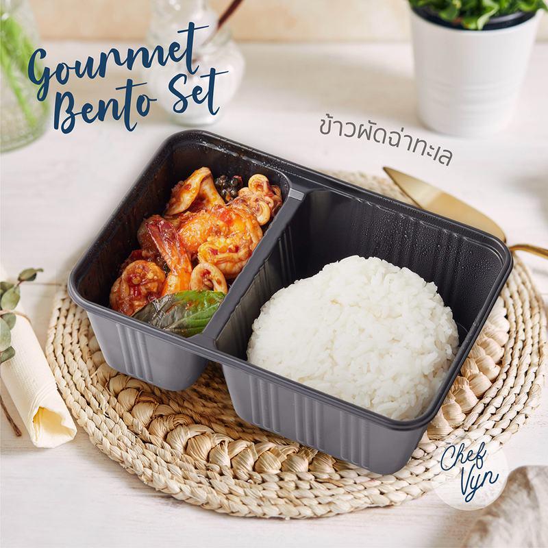 อาหารกล่อง Gourmet Bento Set_ข้าวผัดฉ่าทะเล
