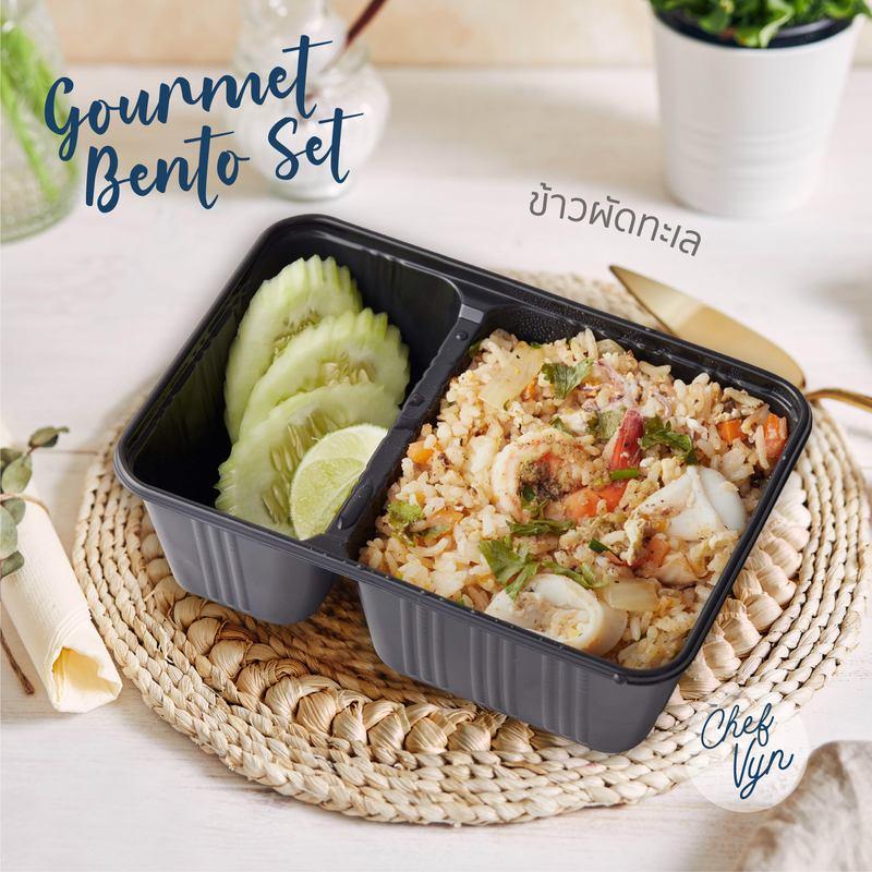 อาหารกล่อง Gourmet Bento Set_ข้าวผัดทะเล