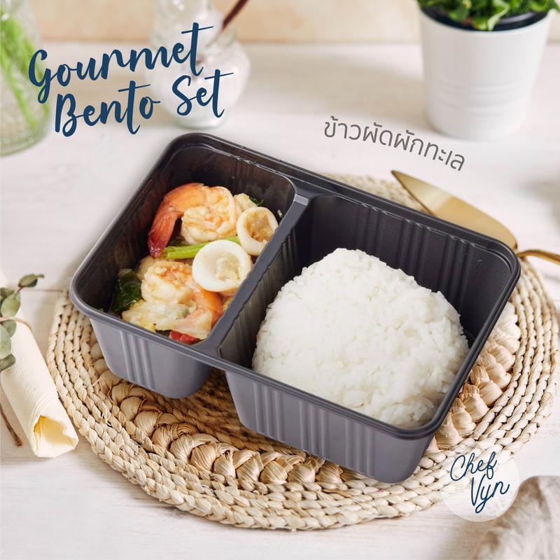 อาหารกล่อง Gourmet Bento Set_ข้าวผัดผักทะเล