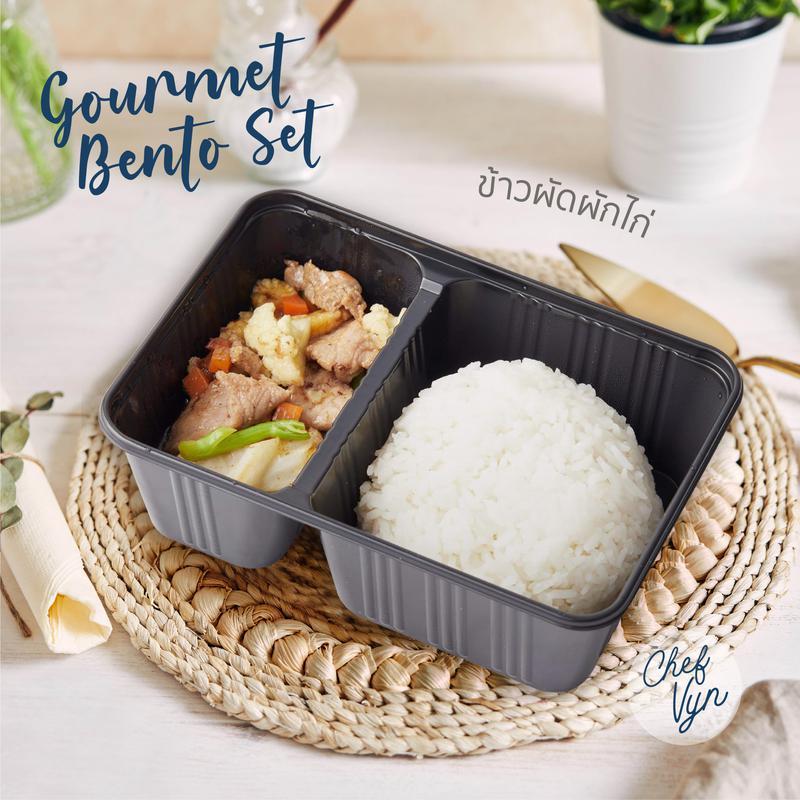 อาหารกล่อง Gourmet Bento Set_ข้าวผัดผักไก่