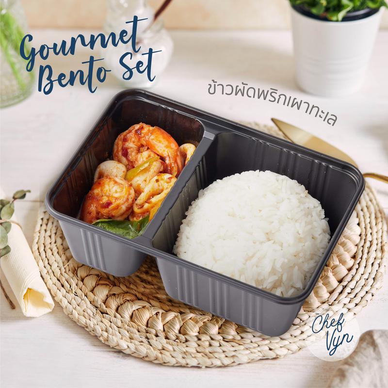 อาหารกล่อง Gourmet Bento Set_ข้าวผัดพริกเผาทะเล