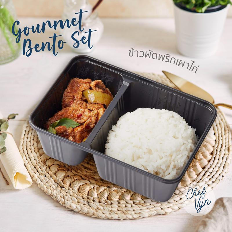 อาหารกล่อง Gourmet Bento Set_ข้าวผัดพริกเผาไก่