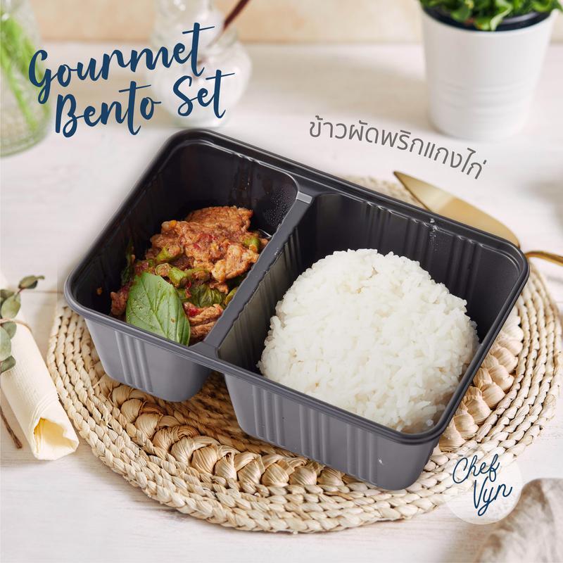 อาหารกล่อง Gourmet Bento Set_ข้าวผัดพริกแกงไก่