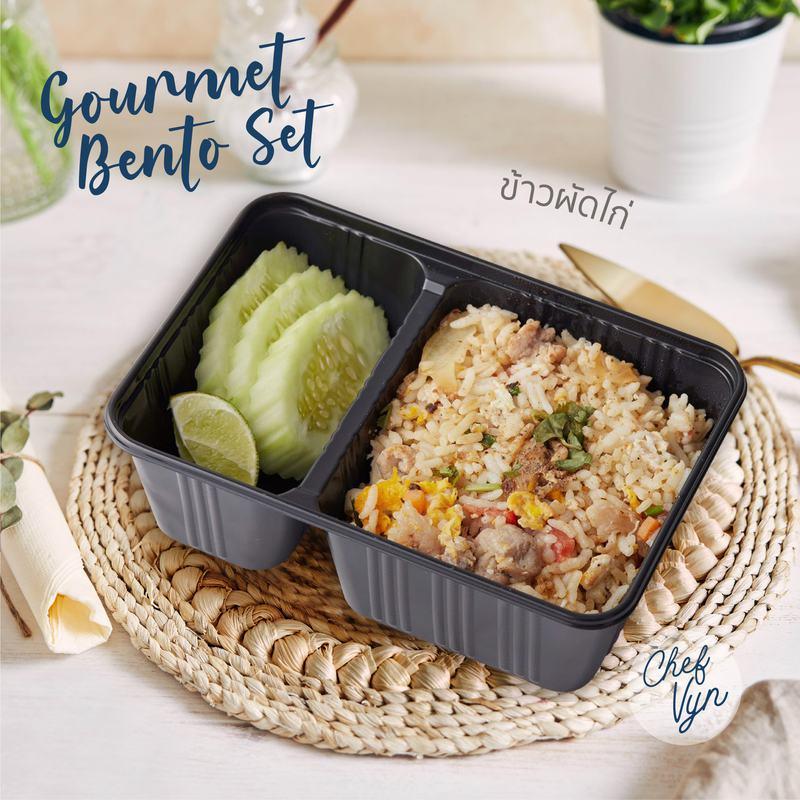 อาหารกล่อง Gourmet Bento Set_ข้าวผัดไก่