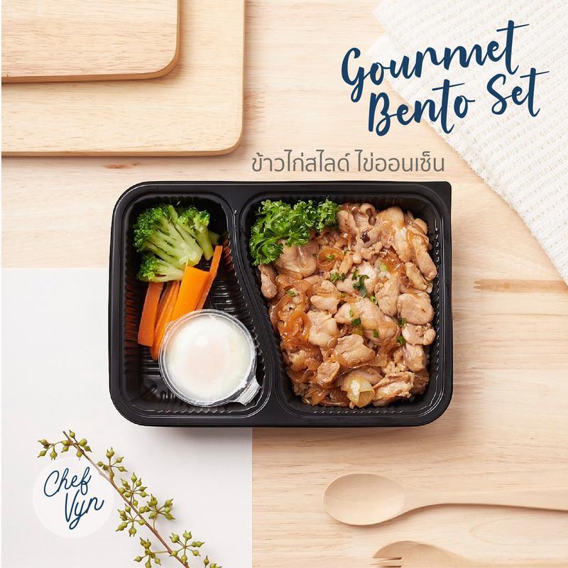 อาหารกล่อง Gourmet Bento Set_ข้าวไก่สไลด์ ไข่ออนเซ็น