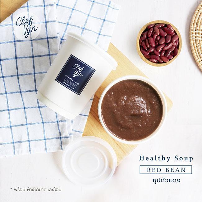ซุปเพื่อสุขภาพ Healthy Soup_ซุปถั่วแดง