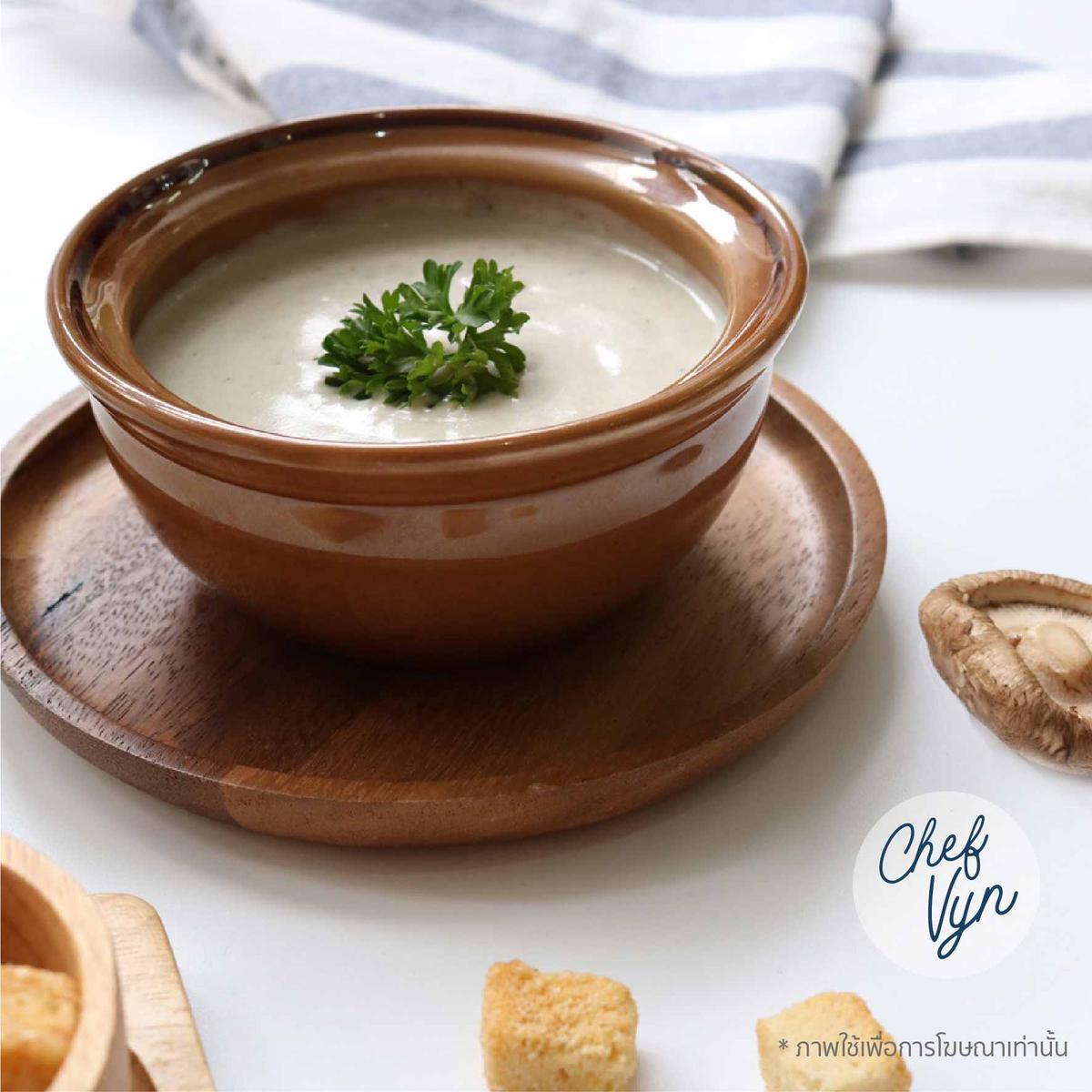 ซุปเพื่อสุขภาพ Healthy Soup_ซุปเห็ดทรัฟเฟิล