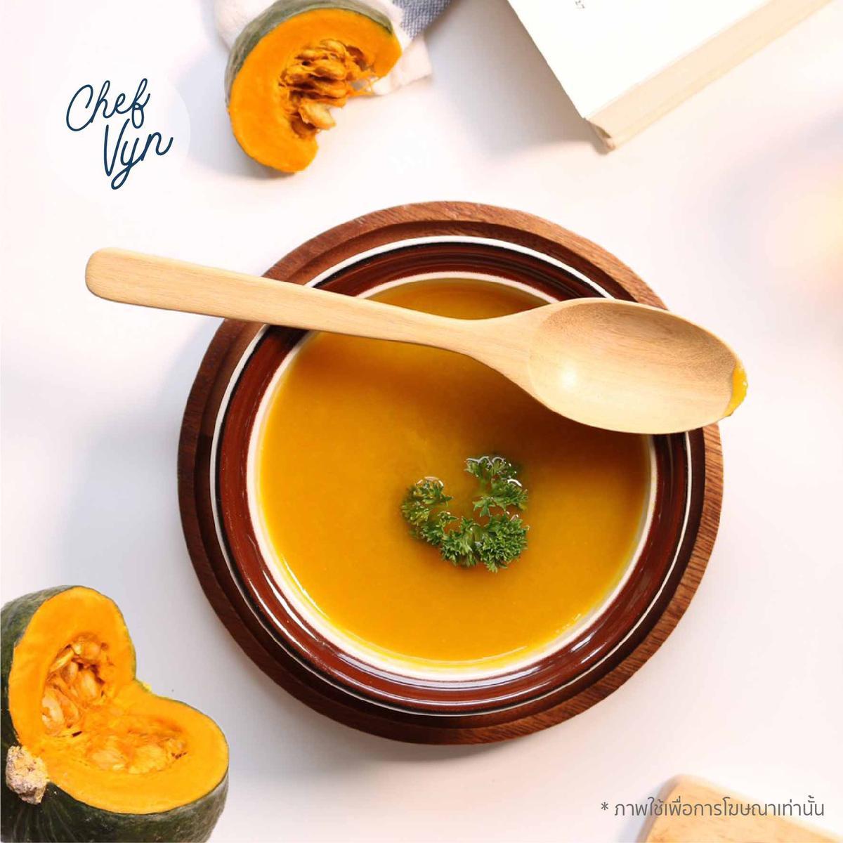 ซุปเพื่อสุขภาพ Healthy Soup_ซุปฟักทอง