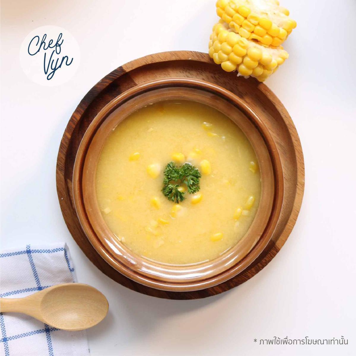 ซุปเพื่อสุขภาพ Healthy Soup_ซุปข้าวโพด
