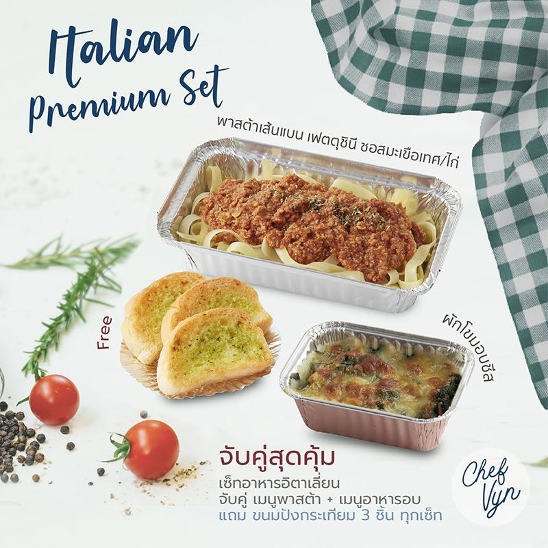 เซ็ทอาหารอิตาเลี่ยน Italian Premium Set_พาสต้าเส้นแบน เฟตตุชินี ซอสมะเขือเทศ/ไก่ + ผักโขมอบชีส
