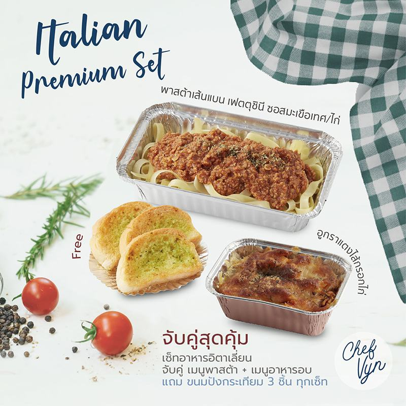 เซ็ทอาหารอิตาเลี่ยน Italian Premium Set_พาสต้าเส้นแบน เฟตตุชินี ซอสมะเขือเทศ/ไก่ + อูกราแตงไส้กรอกไก่