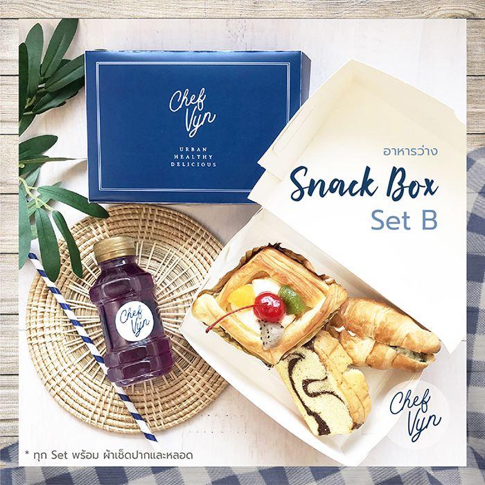 อาหารว่าง Snack Box Set B