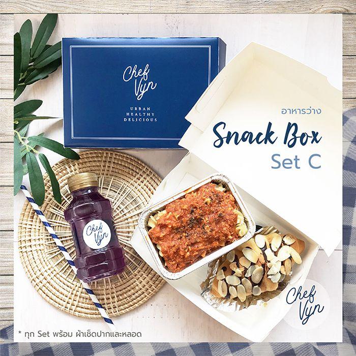 อาหารว่าง Snack Box Set C